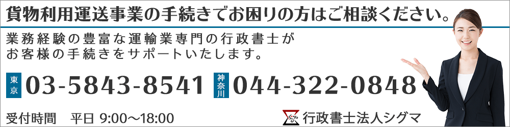 044-322-0848